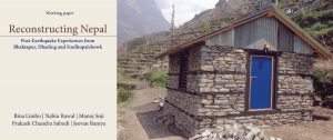 Working paper published: 'Reconstructing Nepal: Post-Earthquake Experiences from Bhaktapur, Dhading, and Sindhupalchowk'